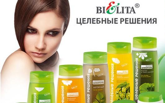 Косметические препараты по уходу за волосами