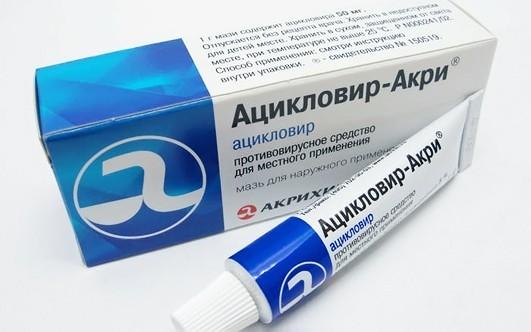 Панкриатит и как его лечить