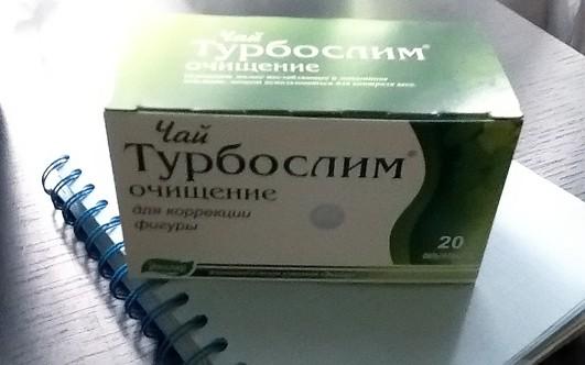 Программа похудения от диетолога ковалькова