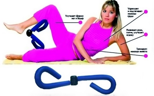 как убрать жир с ног упражнения фото