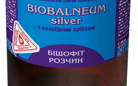 Как сделать раствор бишофита из соли