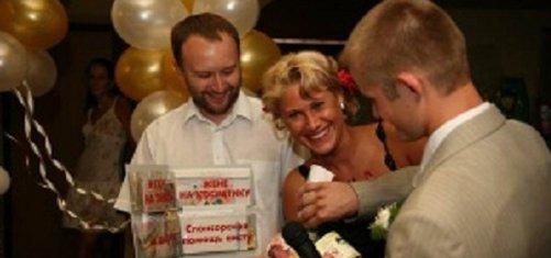 Шуточные конкурсы на свадьбу с подарками 32