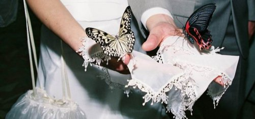 Подарок от жениха невесте на свадьбу