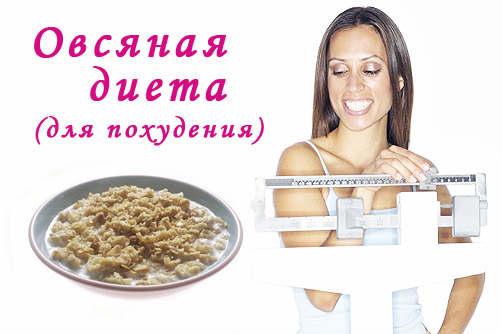 Яичная диета магги: меню, отзывы, результаты диеты на фото (до и.